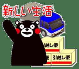 KUMAMON sticker(IVENT version) sticker #1735754
