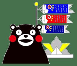 KUMAMON sticker(IVENT version) sticker #1735756