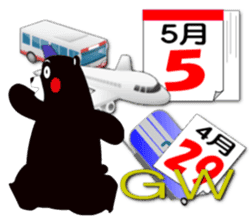 KUMAMON sticker(IVENT version) sticker #1735757