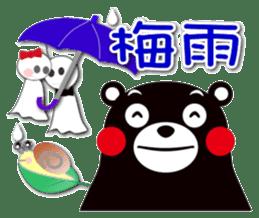 KUMAMON sticker(IVENT version) sticker #1735761