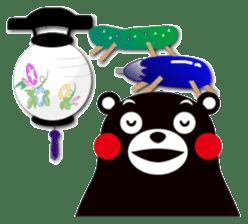 KUMAMON sticker(IVENT version) sticker #1735765