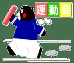 KUMAMON sticker(IVENT version) sticker #1735770