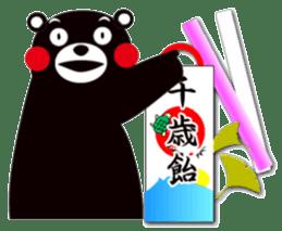 KUMAMON sticker(IVENT version) sticker #1735774
