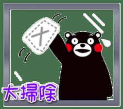 KUMAMON sticker(IVENT version) sticker #1735783
