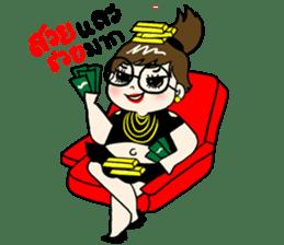 Me-kin by La Pluie sticker #1736985