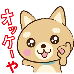 Cutie Dogs Osakan accent part1