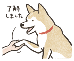 Shiba Inu (Shiba-Dog) stickers - vol.2 sticker #1738348