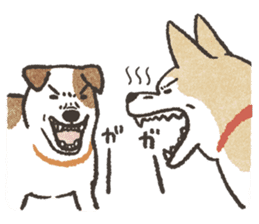 Shiba Inu (Shiba-Dog) stickers - vol.2 sticker #1738350