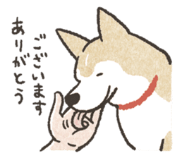 Shiba Inu (Shiba-Dog) stickers - vol.2 sticker #1738354
