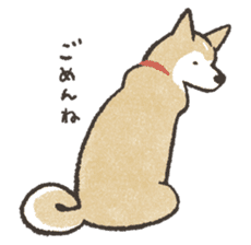 Shiba Inu (Shiba-Dog) stickers - vol.2 sticker #1738355