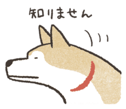 Shiba Inu (Shiba-Dog) stickers - vol.2 sticker #1738357