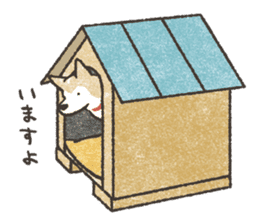 Shiba Inu (Shiba-Dog) stickers - vol.2 sticker #1738362
