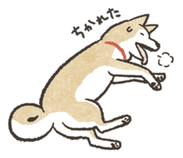 Shiba Inu (Shiba-Dog) stickers - vol.2 sticker #1738366