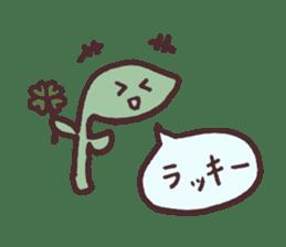leafee sticker #1741438