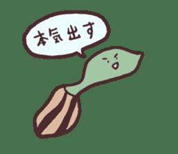 leafee sticker #1741455