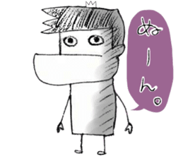 japanese big chin guy sticker #1741665