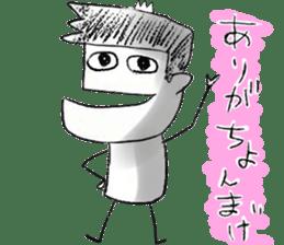 japanese big chin guy sticker #1741666