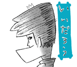 japanese big chin guy sticker #1741668