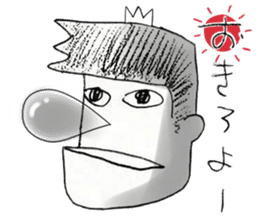 japanese big chin guy sticker #1741671