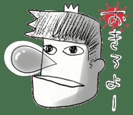 japanese big chin guy sticker #1741671