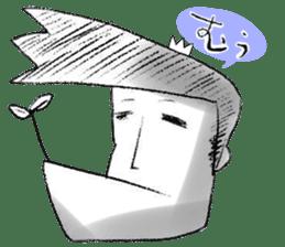 japanese big chin guy sticker #1741673