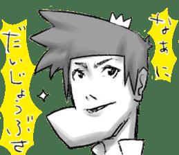 japanese big chin guy sticker #1741676