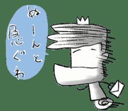 japanese big chin guy sticker #1741678