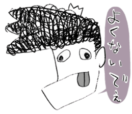 japanese big chin guy sticker #1741680