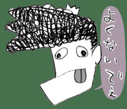 japanese big chin guy sticker #1741680