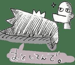 japanese big chin guy sticker #1741681
