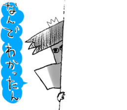 japanese big chin guy sticker #1741682