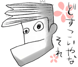 japanese big chin guy sticker #1741685