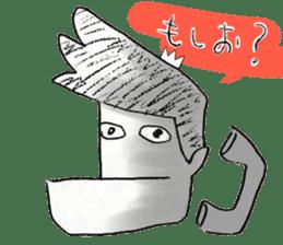 japanese big chin guy sticker #1741691
