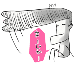 japanese big chin guy sticker #1741695