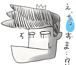 japanese big chin guy sticker #1741697