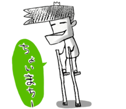 japanese big chin guy sticker #1741698
