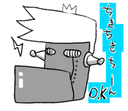 japanese big chin guy sticker #1741699