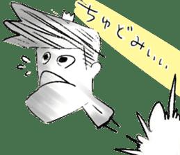 japanese big chin guy sticker #1741702