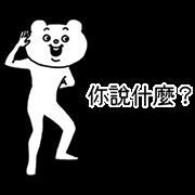 สติ๊กเกอร์ไลน์ Aggressive Bear Betakkuma 2nd