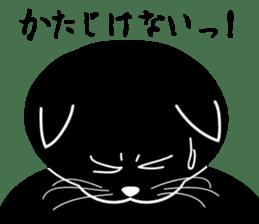 black cat Japanese sticker #1744224