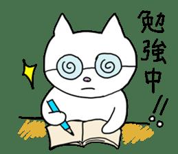 Life of pretty white cat sticker #1744905