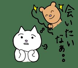 Life of pretty white cat sticker #1744906