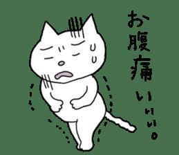 Life of pretty white cat sticker #1744912