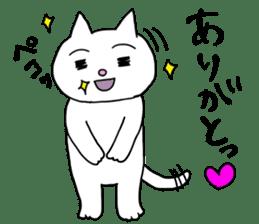 Life of pretty white cat sticker #1744920