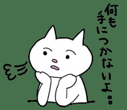 Life of pretty white cat sticker #1744923
