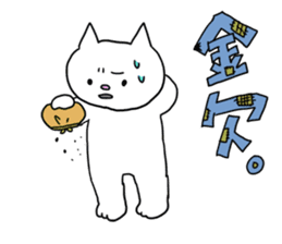 Life of pretty white cat sticker #1744934