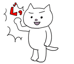 Life of pretty white cat sticker #1744944