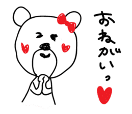 Flirts polar bear! Ms. Shiro-ko sticker #1746585