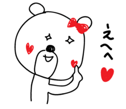 Flirts polar bear! Ms. Shiro-ko sticker #1746591