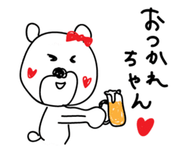 Flirts polar bear! Ms. Shiro-ko sticker #1746597